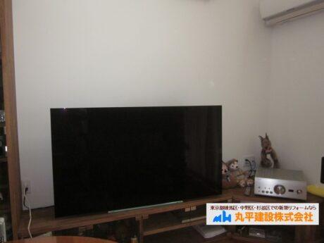 TVを壁掛けに01